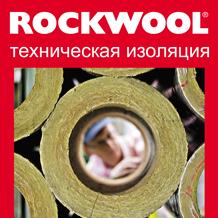 "[pl_button type=""info"" link=""http://fregat-ltd.com/?page_id=1604"" target=""blank""]Rockwool[/pl_button]"